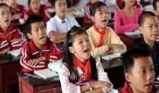 مدراس صينية تستخدم ملابس مزودة بتقنية الذكاء الاصطناعي لتتبع الطلاب
