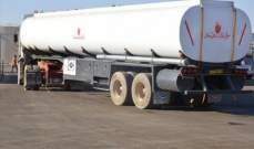 خفض جديد لأسعار الوقود في المغرب