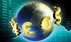 تقرير: الإقتصاد العالمي يتدهور والنشاط التجاري بطيء