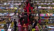 """بسبب جائحة """"كورونا"""".. مصر تؤجل معرض القاهرة الدولي للكتاب"""