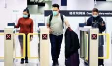 """تفشي """"فيروس كورونا"""".. 37 مليون متضرر جراء حظر السفر في الصين"""
