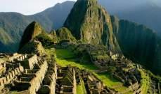البيرو تعول على السياحة الداخلية لتعويض خسارة الأجانب بسبب كورونا
