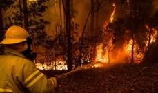 """""""موديز"""": أكثر من 4.4 مليار دولار خسائر أستراليا جراء حرائق الغابات"""