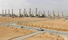 الغاز الطبيعي يشكل35.7% من أنواع الوقود المستخدمة لإنتاج الطاقة الكهربائية في السعودية