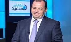 بيروتي: 320 مليون دولار دخلت لبنان عبر السياحة في 5 أشهر.. والتركيز حالياً ينصب على فترة الأعياد