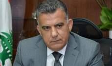 عباس إبراهيم: طرحت أن تكون عقود بيع محروقات بين الكويت ولبنان بين الدولتين بشكل مباشر