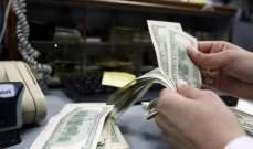 خاص - ارباح المصارف الصافية بين الفترة 1993 و2018 22 مليار و140 مليون دولار