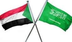 دعم سعودي للسودان بـ 500 مليون ريال