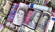 الين الياباني في مقدمة العملات الخاسرة خلال تداولات الأربعاء