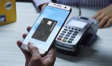 """إطلاق خدمة """"Samsung Pay"""" إلكترونياً في الإمارات"""