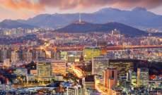 كوريا الجنوبية: انخفاض الإنفاق ببطاقات الائتمان بمعدل غير مسبوق
