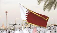 """""""ستاندرد تشارترد"""" يتوقع نمو اقتصاد قطر 3% هذا العام بعد إنهاء الأزمة الخليجية"""