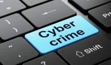 الاتحاد الدولي للاتصالات السلكية واللاسلكية: 6 تريليونات دولار خسائر الجرائم الإلكترونية هذا العام