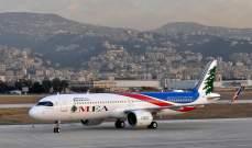 """الـ """"ميدل إيست"""" تعلن إجراءات متعلقة بالركاب القادمين إلى لبنان"""