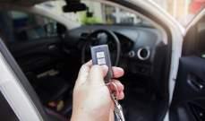 هذه السيارات الاربعة أكثر عُرضة للسرقة عبر اختراق نظام الدخول بدون مفتاح!