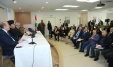 روجيه نسناس:فتح أبواب واحة الحياة للمرضى والمسنين بعد سبع سنوات من الجهد والمثابرة