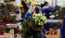 """""""كورونا"""" يهدد صناعة الأزهار ومستقبلها"""
