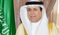 وزير الخدمة المدنية السعودي: نعمل على توحيد التصنيف الوظيفي في البلاد