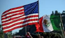 أميركا: 3.6 مليار دولار يمنحها القضاء لترامب بهدف بناء جدار حدودي مع المكسيك
