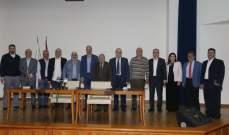 وزير الصحة يلتقي مجلس نقابة الصيادلة
