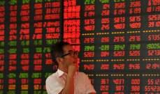 الأسهم الصينية تقلص خسائرها بعد قرار أميركا والصين إجراء محادثات