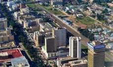 صندوق النقد يتوقع تراجع النمو في زامبيا إلى 2% العام الجاري