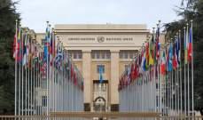 الأمم المتحدة: قيمة الرشى حول العالم تصل إلى تريليون دولار سنويا