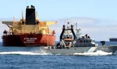 البحرية الأميركية: إصابة ناقلتي نفط بأضرار بعد تصادم في بحر عمان