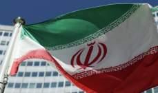 إيران تعلن عن حقل غاز جديد يحوي 19 تريليون قدم مكعبة