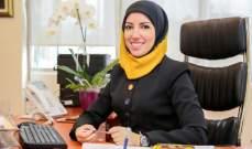 هبة بلوط: نجاحي بعمر صغير ينبع من إيمان داخلي بقدرتي على التغيير