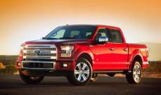 """""""فورد"""" تنوي بناء مصنع جديد في ميتشيغان لإنتاج السيارات"""