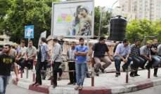 جهاز الإحصاء: انخفاض معدل البطالة في مصر إلى 7.3% خلال الربع الثاني