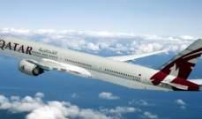 """وكالة: """"الخطوط الجوية القطرية""""توقعاتفاقيات بقيمة 5 مليار دولار في واشنطن"""