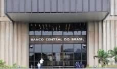 المركزي البرازيلي يخفض سعر الفائدة إلى مستوى قياسي عند 4.5%