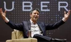 """ترافيس كالانيك يبيع أسهماً في """"أوبر"""" بقيمة 547 مليون دولار"""
