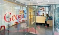 """""""غوغل"""" يزيل تطبيقين من متجر """"أندرويد"""""""