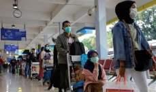 %75 من الإندونيسيين يعتزمون السفر خلال عطلة نهاية العام