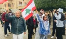 وقفة احتجاجية أمام مصرف لبنان في صور تنديداً بالسياسة المالية