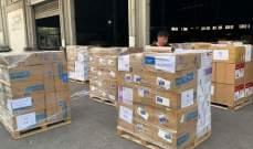 وصول شحنة خامسة من المساعدات الطبية الصينية إلی إيران