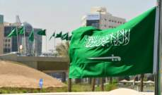 السعودية: 88.7 مليون ريال صافي مبيعات الأجانب المؤهلين في تشرين الثاني