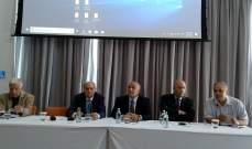 """""""منتدى ومعرض الاستثمار العربي القبرصي"""" يستعرض فرص التعاون لليوم الثاني على التوالي"""