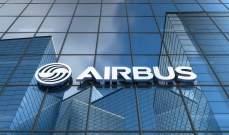 """""""إيرباص"""" تعترف بتقديم منح بـ 55 مليون يورو في صفقة مشبوهة  للنمسا"""