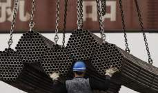 واردات الصين من الصلب تهبط إلى الصفر للمرة الأولى منذ 20 عاماً