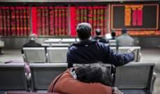 """مؤشر """"FTSE100"""" البريطاني يسجلأطول سلسلة انخفاضات منذ شهر شباط"""