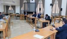 لجنة الاقتصاد تناقش مع حب الله وضع الصناعة