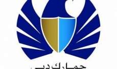 """""""جمارك دبي"""" تبدأ بتطبيق قرار زيادة الرسم الجمركي الى 10% على الحديد"""