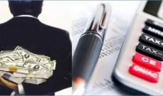 """شركة تجارية تُحاكم بـ""""التهرّب الضريبي"""" ومذكرة توقيف بحق مديرها"""