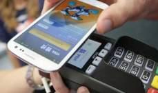 خسائر بالملايين في هولندا بسبب توقف نظام الدفع الآلي