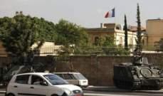 السفارة الفرنسية وقعت إتفاقات مع 10 شركات سياحية لبنانية لتسهيل إجراءات التأشيرة