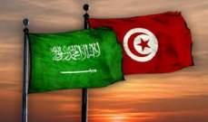 الرياض تقدم 830 مليون دولار كمساعدة مالية لتونس